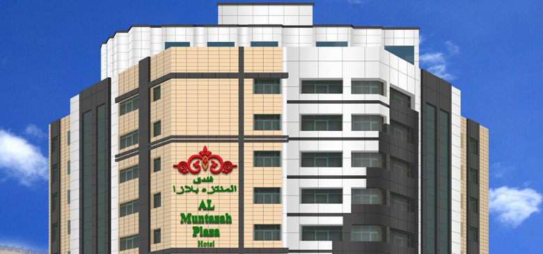 hotel_about-almuntazah